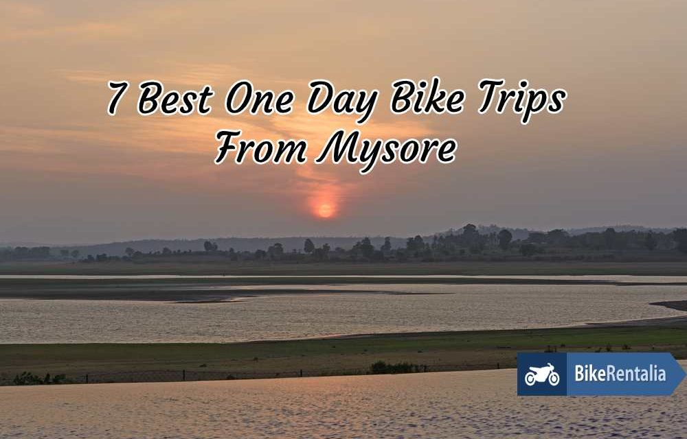7 Best One Day Trips From Mysore
